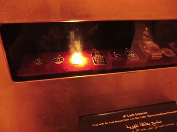 金の自販機
