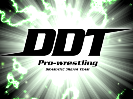 DDT_Icon.png
