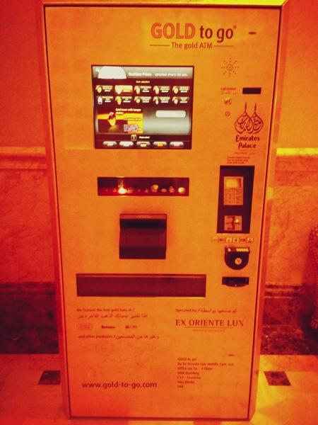 金の自動販売機