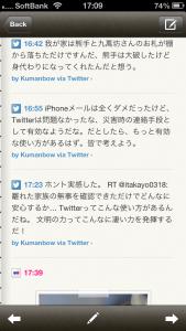 3.11日記