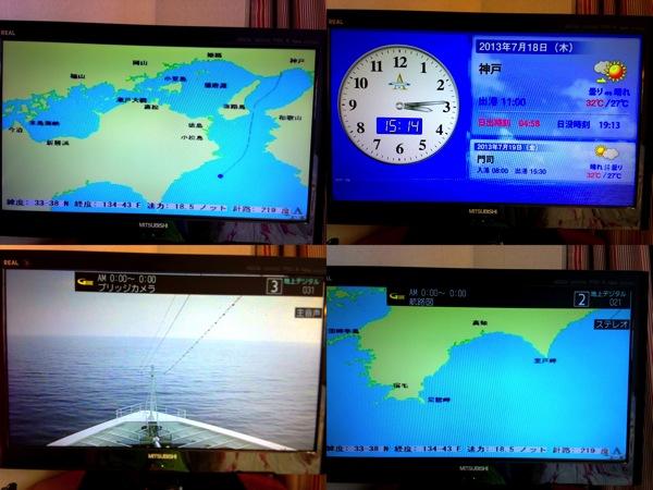 飛鳥 テレビ