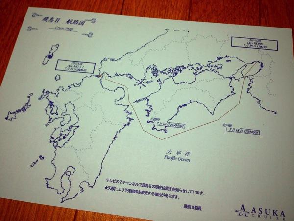 飛鳥 航海図