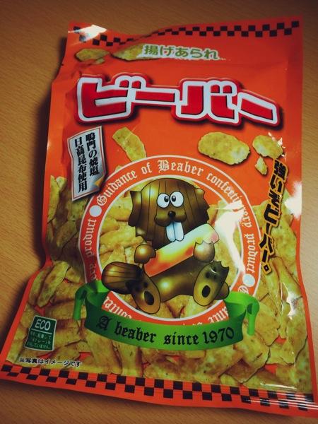 ビーバー 福富屋製菓