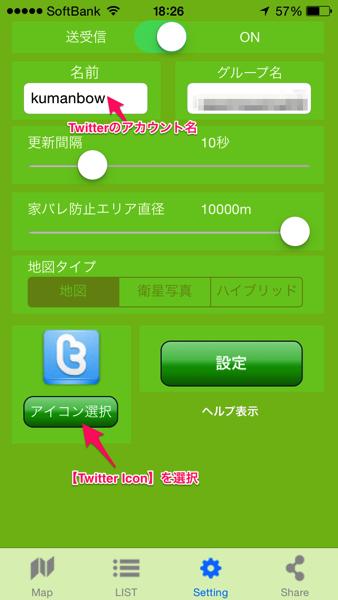 IMG 5202