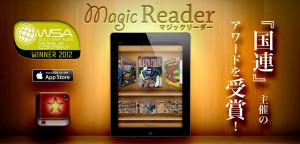 MagicReader_WSA