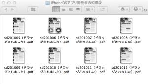 1年の連載なら12個のファイルができることになります。
