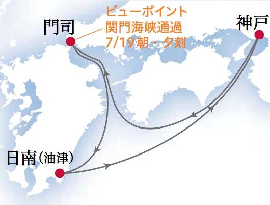 神戸発着 夏の門司 日南花火クルーズ