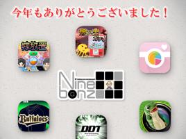 ninebonz2014.png