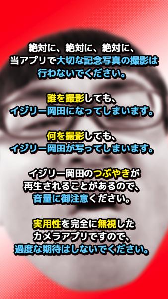 Shumbnail 03