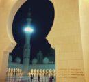 ドバイ・アブダビ旅行記(1):アラブの観光事情